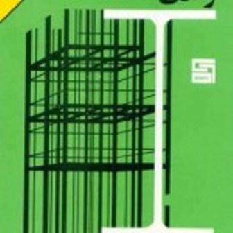 کتاب الکترونیک جدول اشتایل